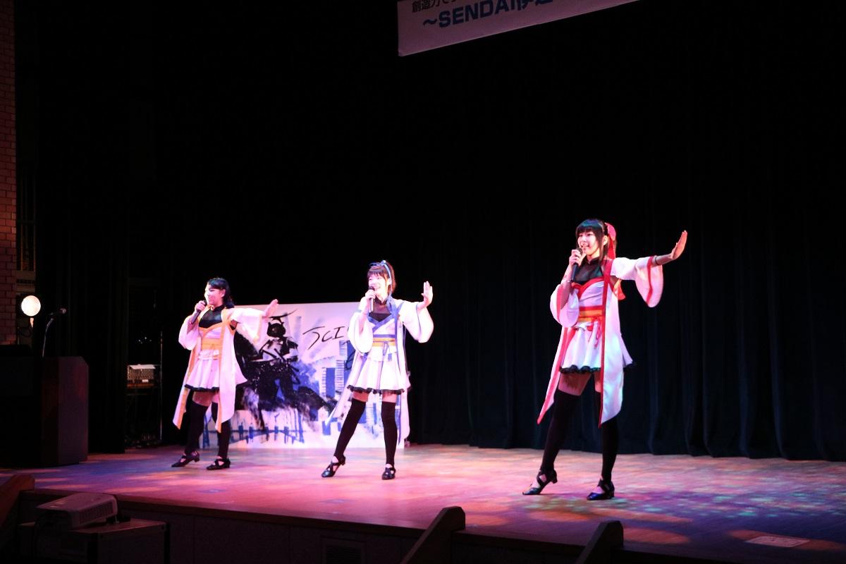 カラクリ杜のくノ一姫演舞